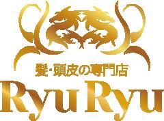髪・頭皮の専門店 Ryu Ryu 郡山
